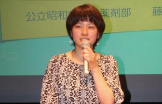 藤田優美子:ワン チャンス!〜1年目の気付きとこれから〜
