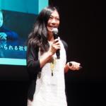 小澤いぶき:未来の豊かさを創っていくための社会処方箋