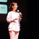 田中志子:運転免許と認知症―