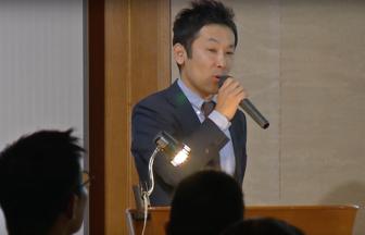 長谷部浩司:由利本荘市の移住の取り組みについて
