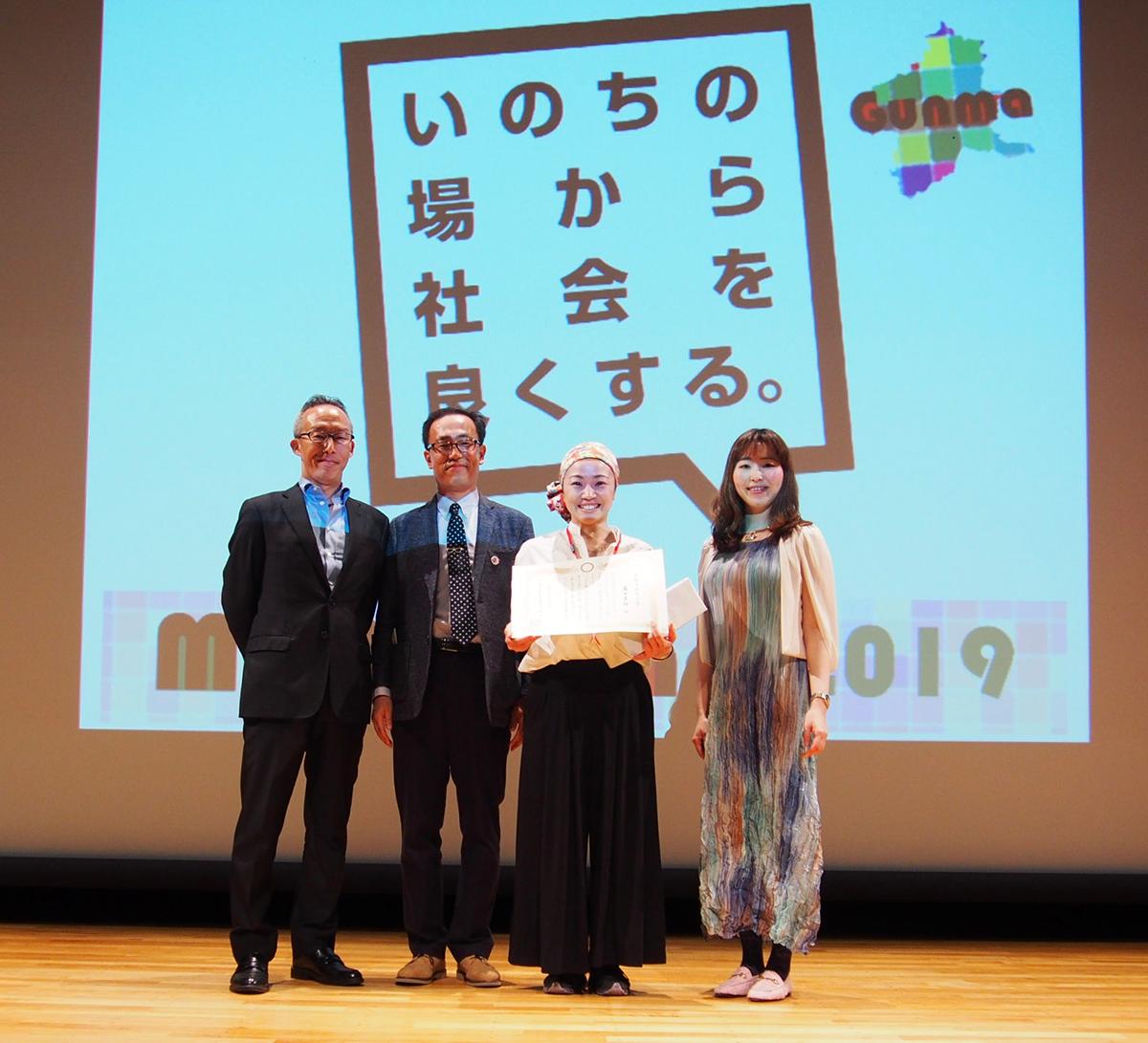 MEDぐんま2019:前橋市教育長賞