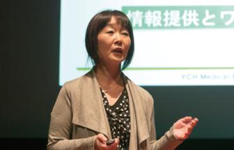 石井富美:ヘルスリテラシー向上への取り組み みなさん、まちへ出ましょう!~