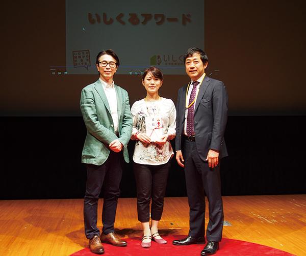 志田清美(2016) ライフデザインワークス 理学療法士 「足から健康!~足ビリテーションのすすめ~」