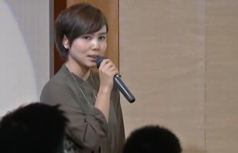 熊谷未来:仕事を通じてなりたい自分を実現する!