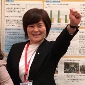 小池 京子(こいけ きょうこ) 医療法人大誠会 内田病院/認知症看護認定看護師