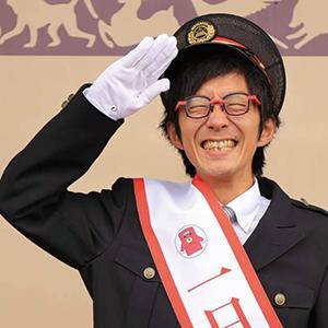 富所 哲平(とみどころ てっぺい Teppei TOMIDOKORO)