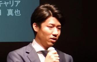 """山田真也: 医院を""""ヒキツグ""""ことから始まる医師の新たな働き方"""